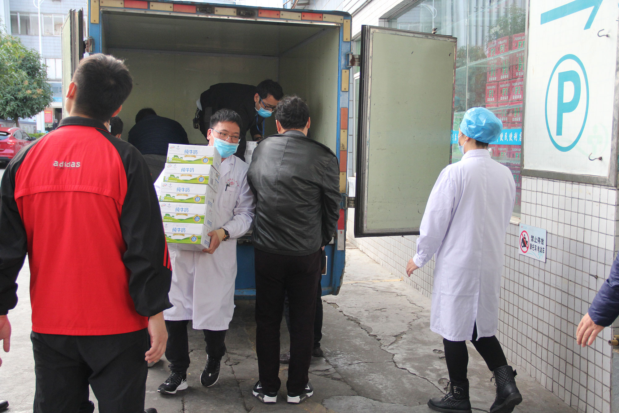 To support first-line anti-epidemic, TTC is working with Hunan Chamber of Commerce